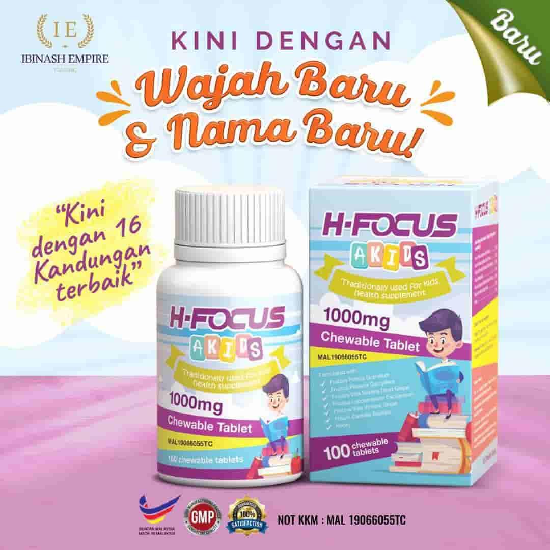ikhrah.com H-Focus 002