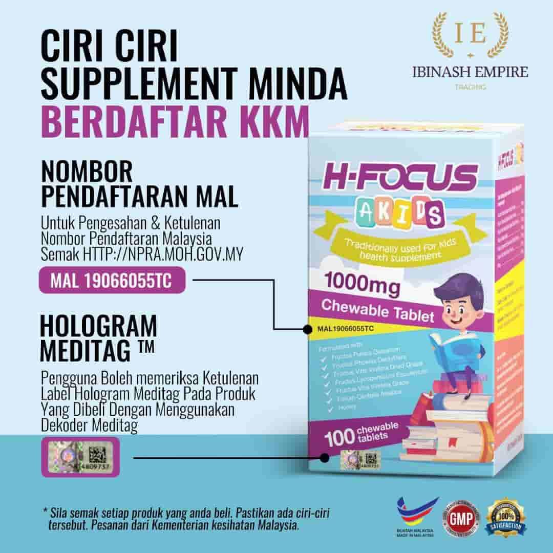 ikhrah.com H-Focus 003