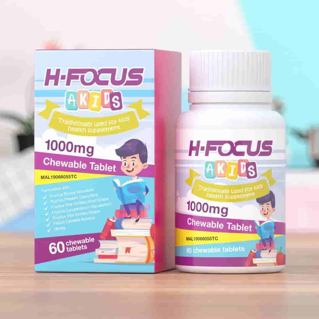 ikhrah.com - Supplement H-Focus